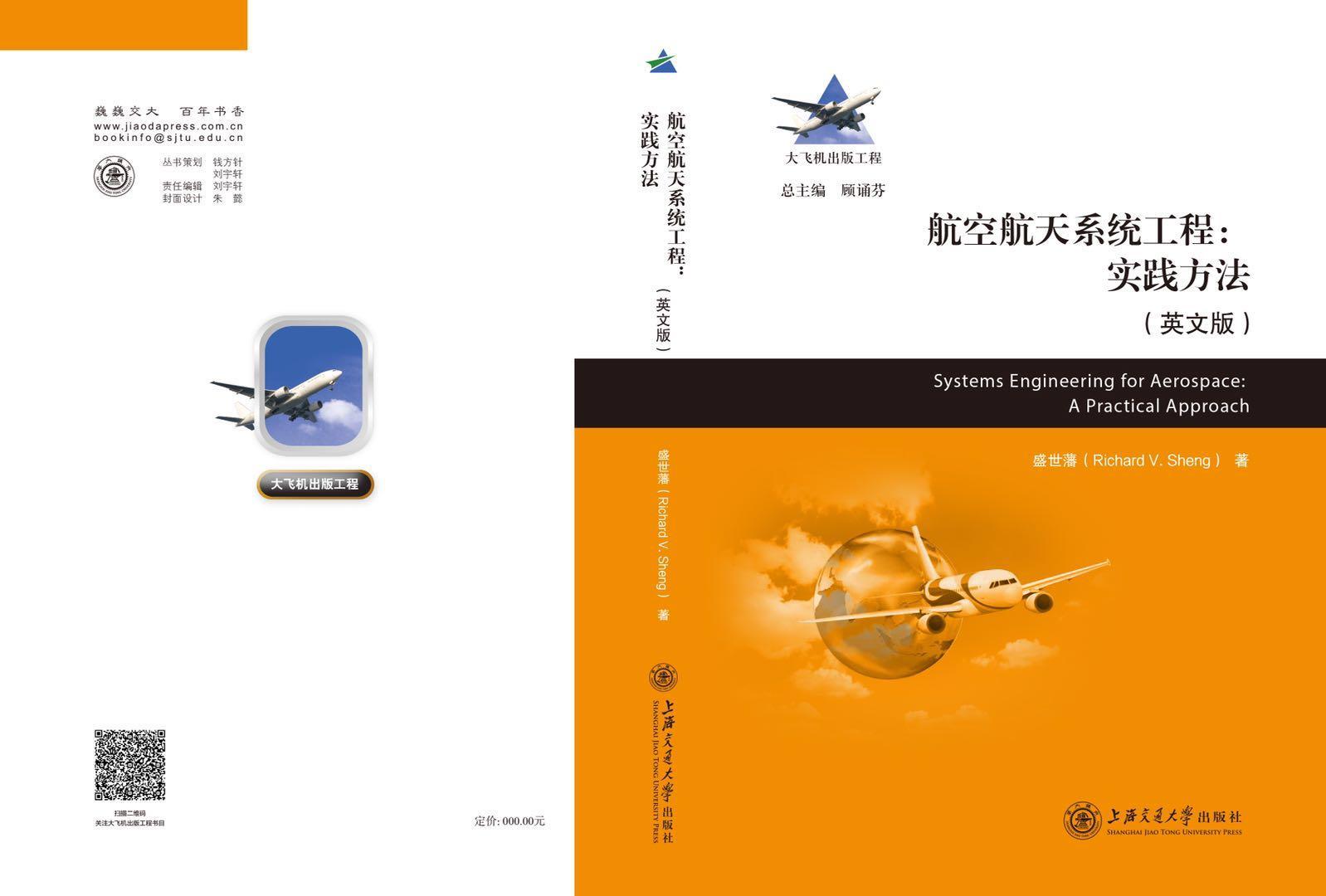 微信图片_20201229141520.jpg